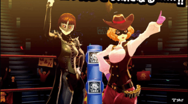 Persona 5 Royal, i nuovi screenshot svelano i Persona di Ann e Yusuke